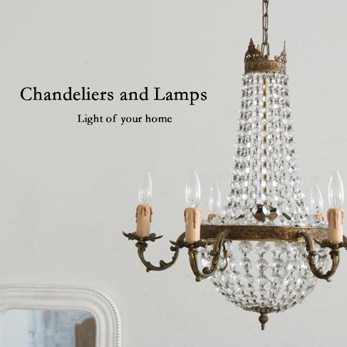 シャンデリア&ランプ
