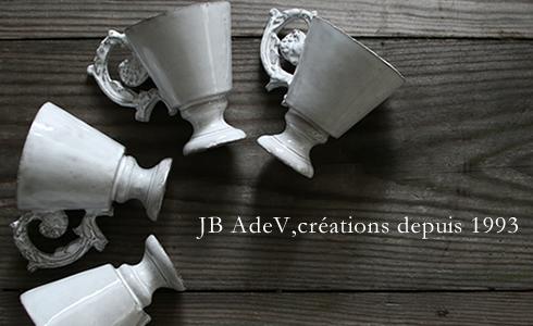 JBAdeV