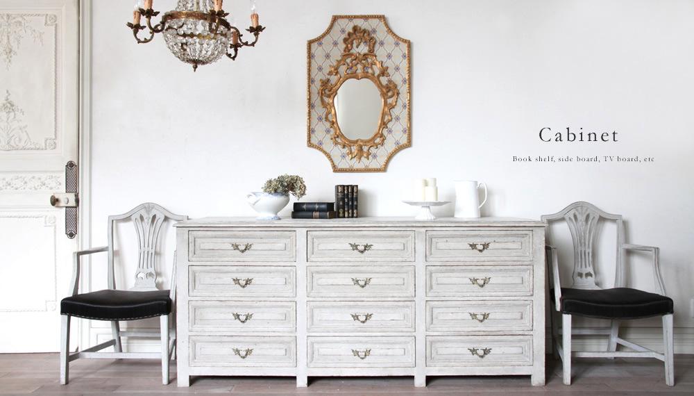 キャビネット&シェルフ Cabinets & Shelves