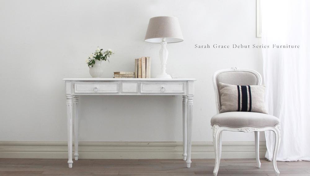 サラグレースデビュー  家具 SGD Furniture