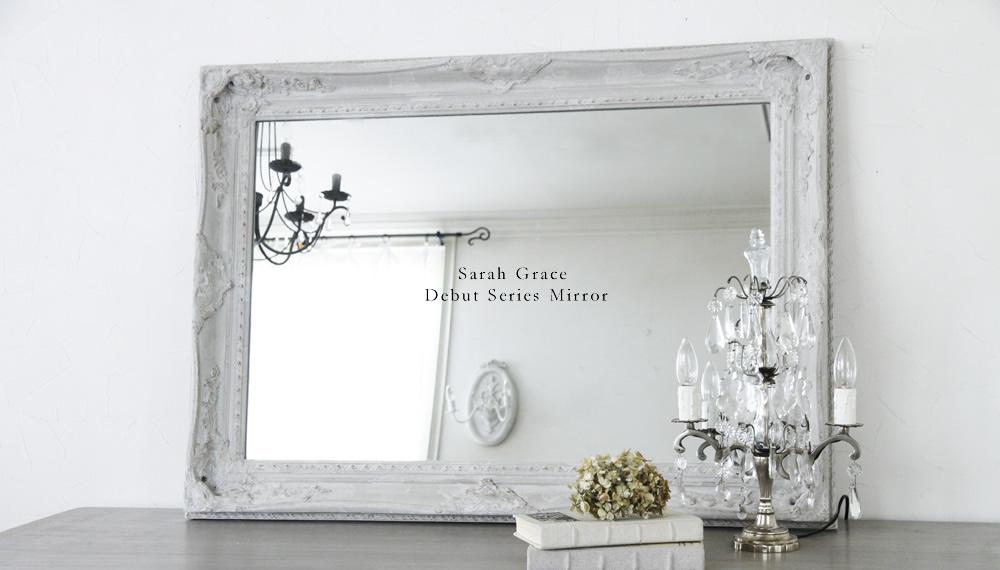 サラグレースデビューミラー SGD Mirror