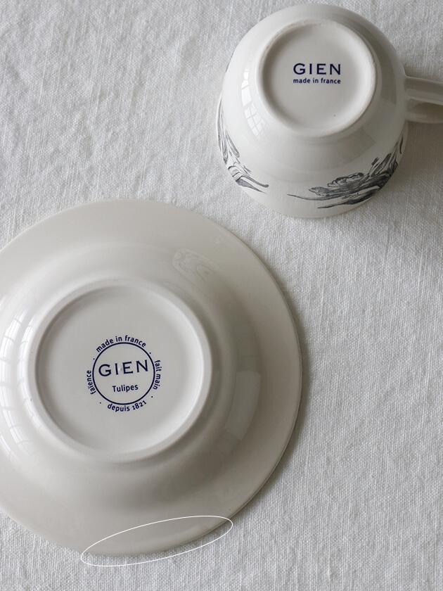 Gienカップ&ソーサーTulipes ジアンチューリップ Gien Tulipes Cup&Saucer