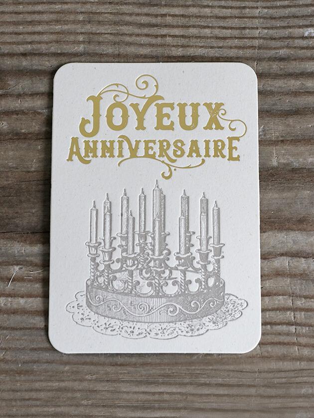 LetterPressカードJoyeux Anniversaire レタープレス