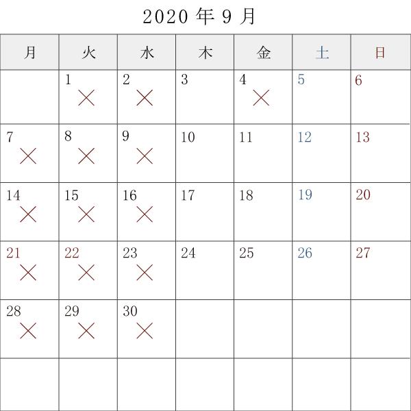 next month